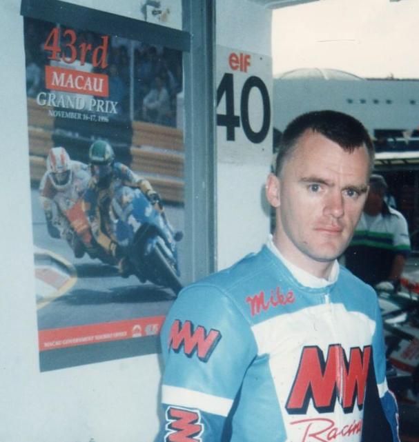 Macau pits 1996
